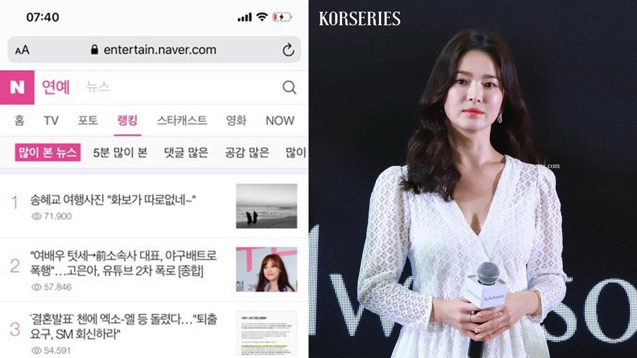 Song Hye Kyo climbed Top 1 Naver when ex-husband was ...