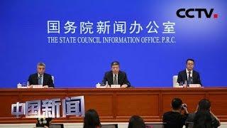 [中国新闻] 外交部发布赴美安全提醒 文化和旅游部发布赴美国旅游安全提醒 | CCTV中文国际