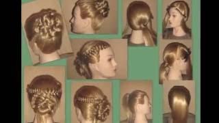 Курсы плетения кос онлайн(Курсы плетения кос живые и онлайн в Москве и по всему миру: http://shkolakos.ru Более 10000 человек учится плести косы..., 2013-10-11T16:27:50.000Z)