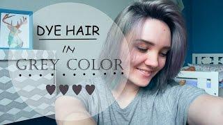 Как Покрасить Волосы в СЕРЫЙ | GRAY HAIR | Mama Panda(, 2016-04-12T17:34:15.000Z)
