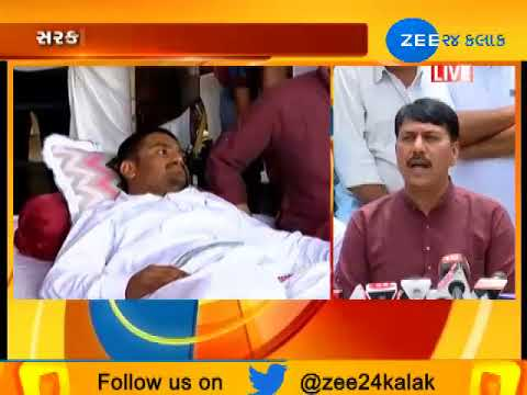 Gujarat Congress chief Amit Chavda addressed to Media on hardik patel fasting | ZEE 24 KALAK