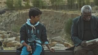 Namdev Bhau Trailer