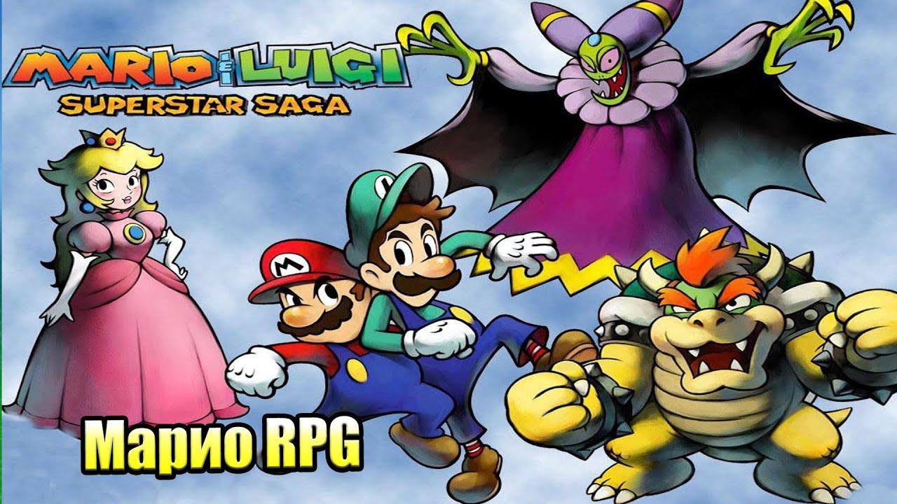 Mario & Luigi Superstar Saga #28 — Миньон Гумба Стратег {3DS} прохождение часть 28