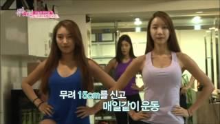 [뷰티스타그램 10회] 머슬퀸 권도예 선수의 제자가 되다.
