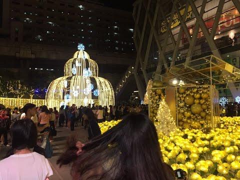 TNN ARTS NEWS : Central World ประดับไฟมอบความสุขส่งท้ายปี