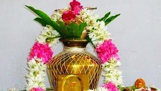 Sri Varalakshmi Pooja Songs - Varalakshmi Ashtottaram - Varalakshmi Vratham - Dr.R. Thiagarajan