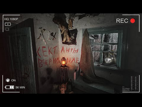 Нашел заброшенный дом сектанта в Чернобыле. Волки уже под дверями. Остался один в Зоне Отчуждения