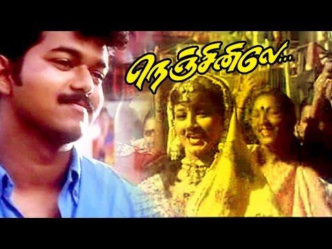 Madras Dhost...   Tamil Superhit Movie   Nejinile   Movie Song