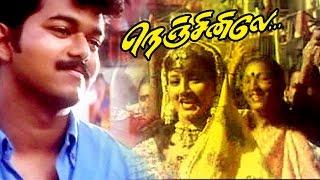 Madras Dhost... | Tamil Superhit Movie | Nejinile | Movie Song