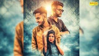 New Romantic song 2018 Pyaar ( official HD )    Latest Haryanvi Songs 2018    Sonotek