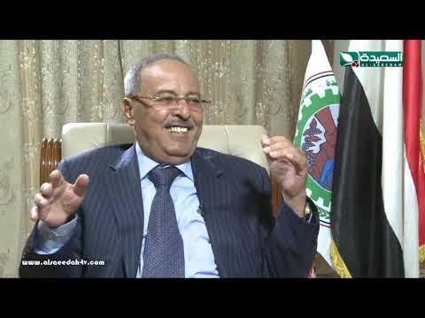 رحلة عمر مع الشيخ اللواء مجاهد القهالي - الحلقة الحادية عشرة 7-4-2019م