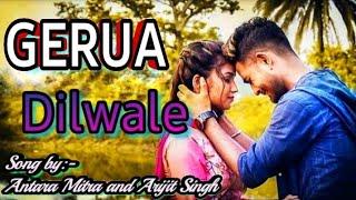 Gerua - Dilwale - Shah Rukh Khan - Kajol - Pritam - Official New Song Video 2020 - video ...