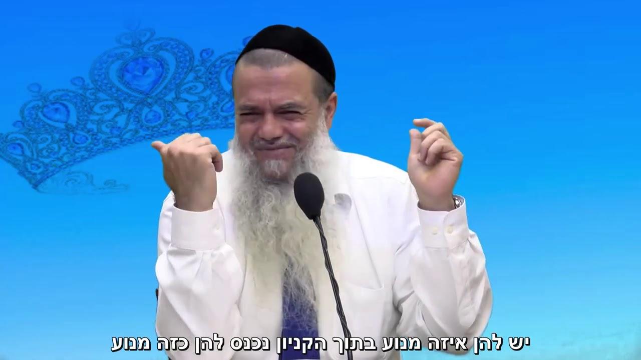 הרב יגאל כהן - קצרים | בת ישראל יקרה, את נסיכה של בורא עולם