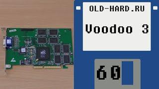 Voodoo 3 1000 Old Hard 60