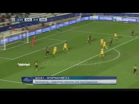 Βίντεο αγώνα: ΑΠΟΕΛ 1-1 DORTMUND #UCL