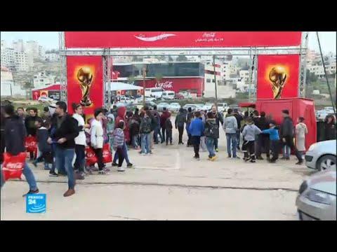 طوابير في رام الله لرؤية النسخة الأصلية لكأس العالم  - 15:22-2018 / 2 / 20