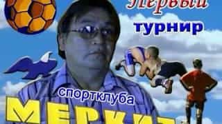 Uskoev-Шанс!!!!Фильм про человека добра!смотреть!