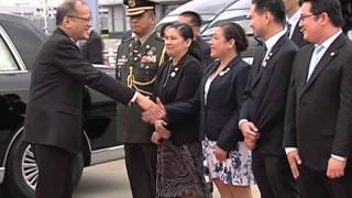 Departure Ceremony for Manila from a State Visit to Japan 6/5/2015