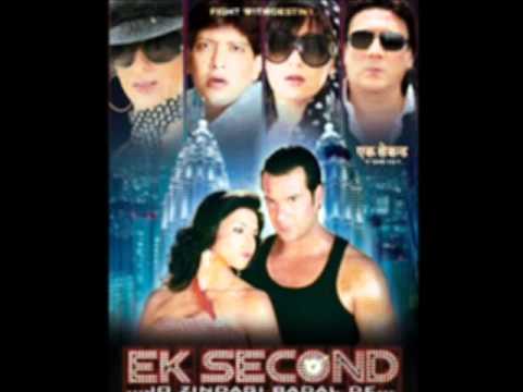 Main Hoon Yaar Gulabi Roza - Ek Second... Jo Zindagi Badal De... (2010) Full Song