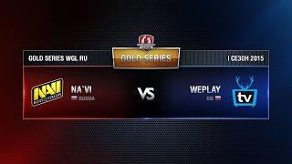 WEPLAY vs NAVI Week 3 Match 6 WGL RU Season I 2015-2016. Gold Series Group  Round