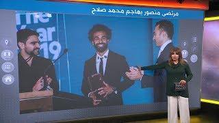 مرتضى منصور يعير محمد صلاح بأصله كفلاح لظهوره مع ابوتريكه وباسم يوسف