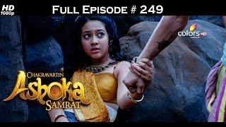 Chakravartin Ashoka Samrat - 8th January 2016 - चक्रवतीन अशोक सम्राट - Full Episode(HD)