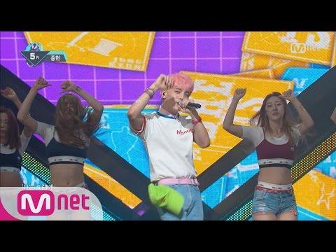 JONGHYUN - She Is M COUNTDOWN 160616 EP.479