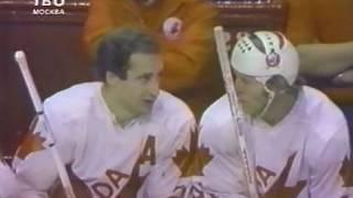 Кубок Канады. Финал: СССР-Канада (1981) -2 период