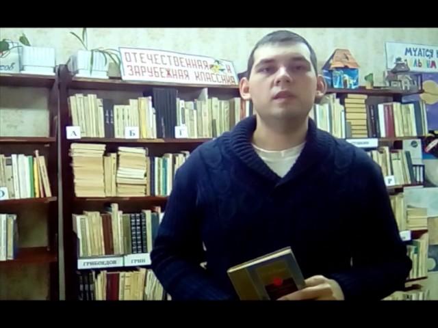 Изображение предпросмотра прочтения – Дмитрий АлександровичКаштанов читает произведение «Пушкину» С.А.Есенина