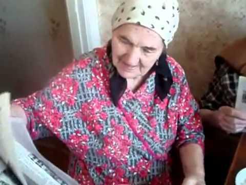 Бабушка рядышком с дедушкой. Частный детский сад Ясельки