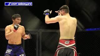 Новый бой: Бекболот Абдылда уулу (КР) & Омар Рзаев (РУС) Спорт мейкиндиги RFHC6