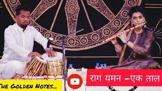 Raag Yaman- Palak Jain- Tabla- Ved Prakash Aditya- The Golden Notes- Chakradhar Samaroh