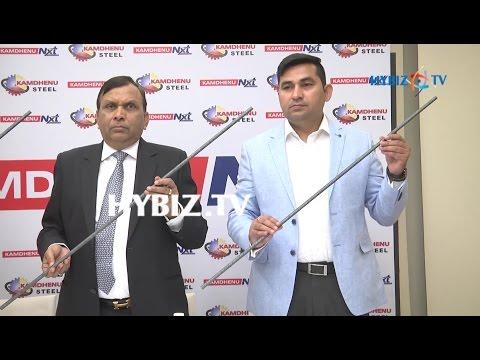 Kamdhenu Ispat Launches High Quality Interlock Steel | Hyderabad | hybiz