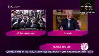 السفيرة عزيزة - الشيخ / خالد الجندي : لا قداسة لشيخ أو فقيه لا قداسة لأحد بعد رسول الله