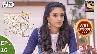 Kuch Rang Pyar Ke Aise Bhi - कुछ रंग प्यार के ऐसे भी - Ep 16 - Full Episode - 17th October, 2017