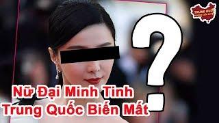 Nữ Đại Minh Tinh Trung Quốc Biến Mất   Trung Quốc Không Kiểm Duyệt
