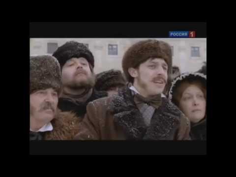 Казнь петрашевцев - Сериал Достоевский
