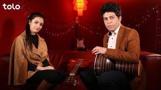 کوچ سرخ - با راحیل یوسفزی - قسمت یازدهم / Kawche Sorkh - With Rahil YousufZai - Ep. 11