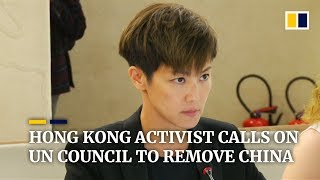 Hong Kong Canto-pop star Denise Ho takes anti-extradition protest to UN