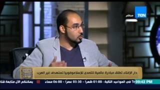 البيت بيتك - عبد الغني هندى : يجب معالجة المحتوى العلمى على الانترنت لحل مشاكل الاسلاموفوبيا