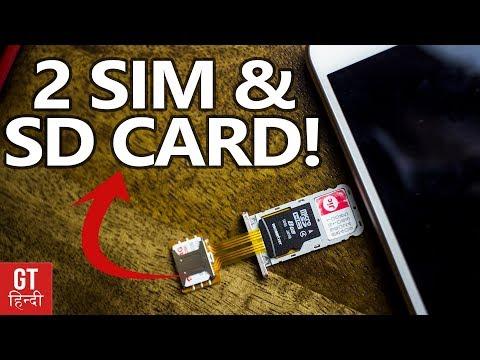 HYBRID SIM Slot HACK: USE 2 SIM WITH SD CARD (Hindi- हिन्दी)
