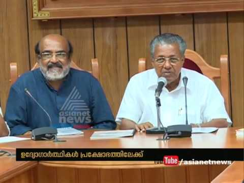 Kerala Govt moves to increase the retirement age of govt. doctors