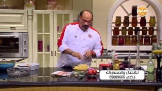 مغربية سمك بالكاري - مكرونة بالدجاج - سلطة فجل ابيض   الشيف حلقة كاملة
