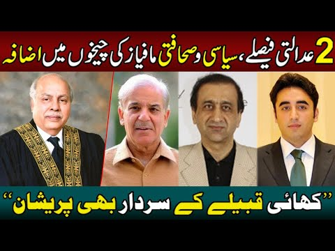 Umer Inam Latest Talk Shows and Vlogs Videos