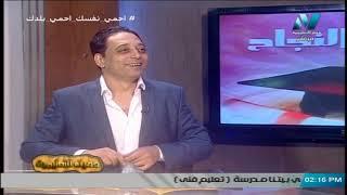 حديث التعليمية - تقديم ياسر عباس    6 أغسطس 2020 ( الحلقة كاملة )