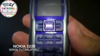 Видео Обзор на Мобильный Телефон Nokia 3220(Видео Обзор на Легендарный Мобильный Телефон Nokia 3220 Заказ на этот телефон можно оформить: - На сайте WWW.TUTAKUPI...., 2015-08-13T20:52:32.000Z)