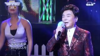 가수 남한-동동구루무_방영_GMtv_전국가요대행진(13…