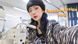 패디과 일상 브이로그 VLOG? 패션디자인과 • 대학 …