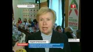 БРСМ_открытый диалог Молодежь Беларуси: традиции и будущее_Беларусь 1