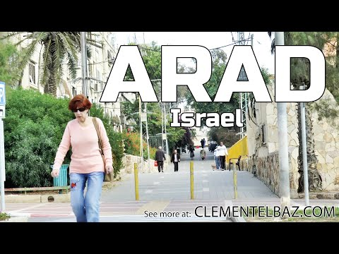 3 Minutes In Arad, Israel